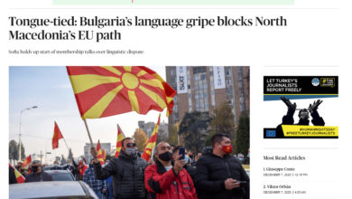 Photo of Tongue-tied: Bulgaria's language gripe blocks North Macedonia's EU path, says Politico