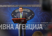 Photo of FM Osmani holds press conference