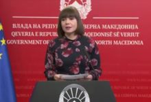 Photo of Carovska: We aimed to ensure accessible, timely, quality education amid pandemic