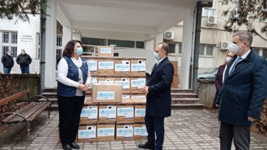 Photo of WHO donates medical equipment to Neurology Clinic