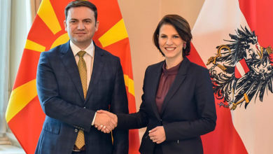 Photo of FM Osmani visits Austria for talks with top officials