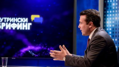 Photo of PM Zaev: It's Europe's duty to foster our Macedonian identity