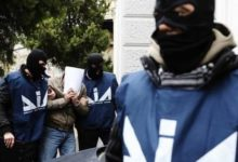 Photo of Italian authorities arrest dozens in anti-Mafia operation
