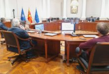 Photo of Bytyqi: Fifth set of measures designed to boost economic recovery