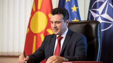 Photo of PM Zaev calls for responsible Epiphany celebrations