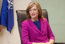 Photo of Zaharieva: Skopje, Sofia must calm down to find solution