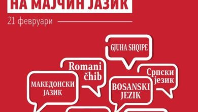 Photo of PM Zaev posts message on Mother Language Day