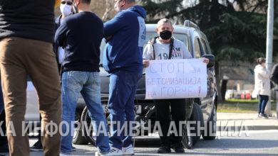 Photo of Residents of Gjorche Petrov municipality stage protest