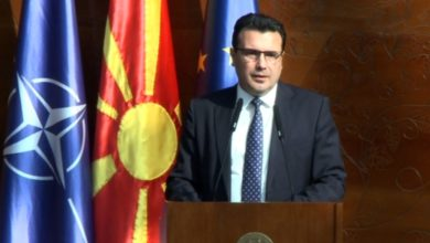 Photo of Zaev says country on right track to strengthen rule of law