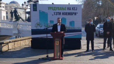 Photo of PM Zaev: Election legislation should be adopted by consensus