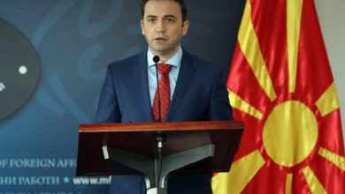 Photo of Osmani: Bulgarians in North Macedonia should feel like free citizens with equal rights