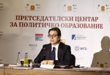 Photo of President Pendarovski initiates debate on necessity of separate state of emergency law