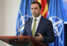 Photo of FM Osmani to pay official visit to Kosovo on Friday