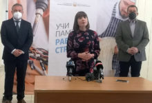 Photo of Minister Carovska: Companies open to offer internships to high school students