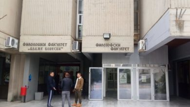 Photo of PM Zaev denies reports Macedonian Language Department will be closed