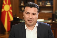 Photo of Zaev: North Macedonia intends to have 10-percent share in Alexandroupoli gas terminal