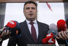 Photo of PM Zaev: Enough funds in budget for implementation of sixth set of economic measures