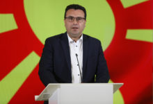 Photo of Zaev: SDSM members wrote history, practicing intra-party democracy at highest level
