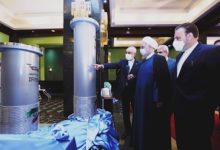 Photo of 'Terrorist act' laid Natanz nuclear facility low, says Iran