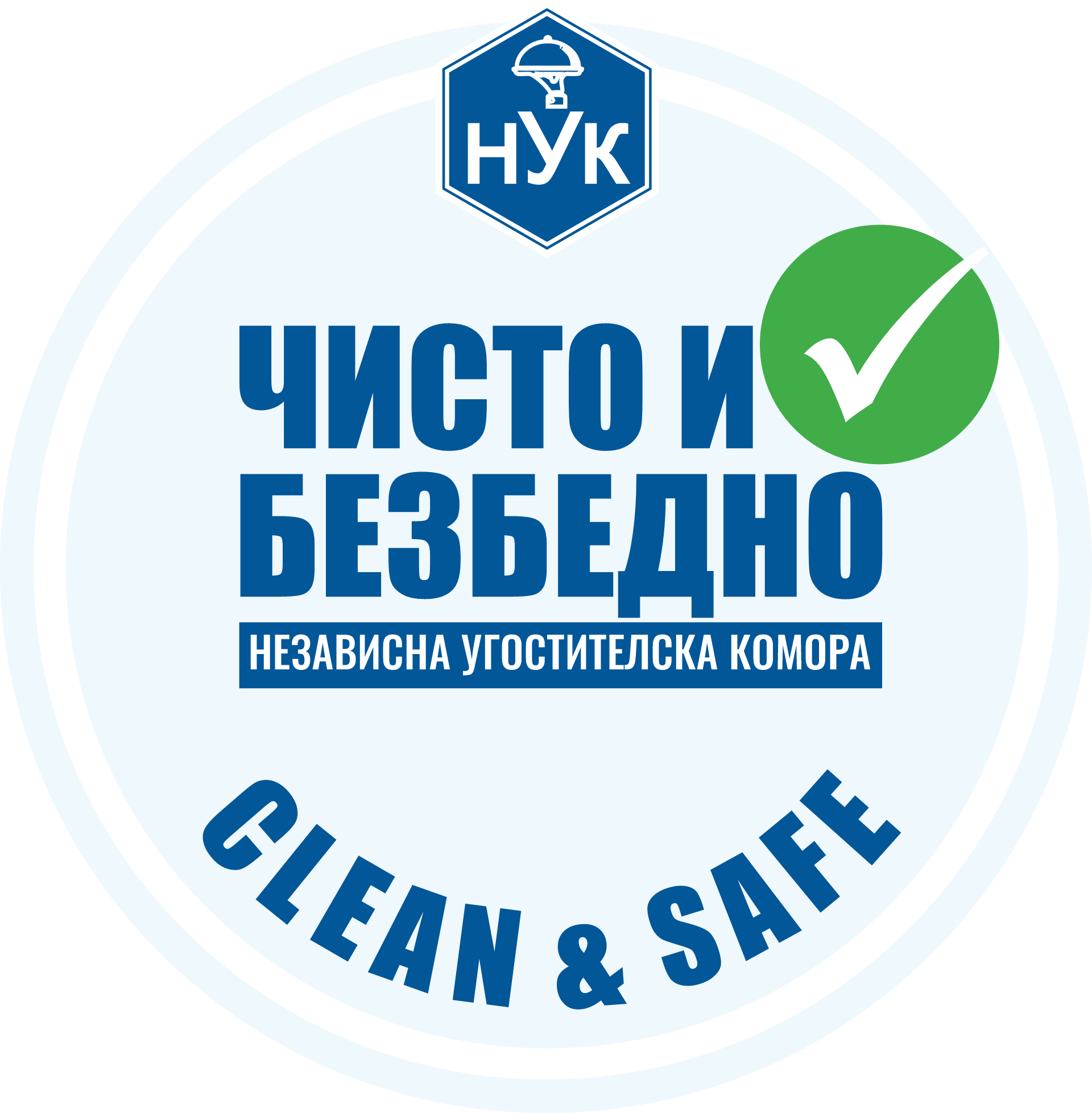 IHC to issue 'Clean & Safe' certificates to hospitality facilities that fully comply with protection guidelines – МИА