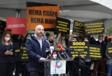 Photo of Hospitality and tourism industry workers stage protest in Skopje