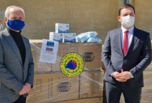 Photo of Slovenia donates COVID-19 protective equipment to North Macedonia