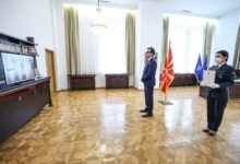 Photo of Malta's ambassador Mary Scicluna presents her credentials to President Pendarovski