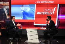 Photo of Zaev: Serbian nationals to be exempted from paying toll in North Macedonia this summer