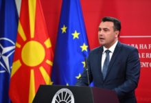 Photo of PM Zaev: 2021 to be year of recovery, economic growth