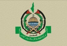 Photo of Hamas warns of cancellation of Palestinian election, blames Israel