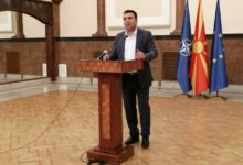 Photo of PM Zaev reaches agreement with Sela and Gashi over citizenship law, details to be revealed soon