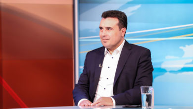 Photo of Zaev: Bulgaria to show European magnanimity so North Macedonia can resume EU accession process