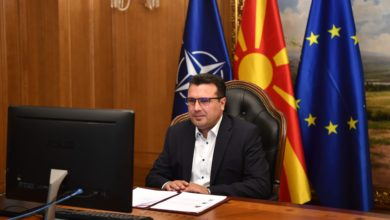 Photo of PM Zaev meets IMF senior officials: Positive outlook, stable economic growth in 2021