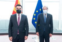 Photo of Bekteshi-Gentiloni: Implementation of Economic-Investment Plan for W. Balkans key to post-COVID economic recovery