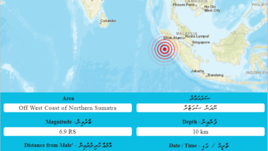 Photo of 7.2-magnitude quake rocks western Indonesia, no threats of tsunami