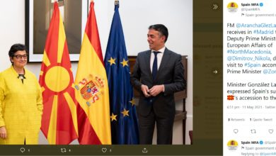 Photo of González Laya: Spain supports North Macedonia's EU accession