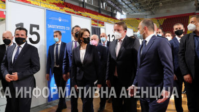 Photo of Zaev, Várhelyi, Edtstadler visit vaccination centre at Boris Trajkovski Arena