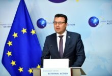 Photo of PM Zaev in Brussels: We expect from EU to deliver on promise: adopt negotiations framework, hold intergovernmental conference, start talks during Portuguese presidency