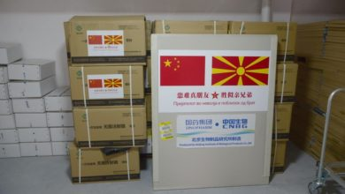Photo of 100,000 Sinopharm vaccines donated by China for army members, civilians