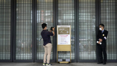 Photo of Japan to extend coronavirus state of emergency in Tokyo, others