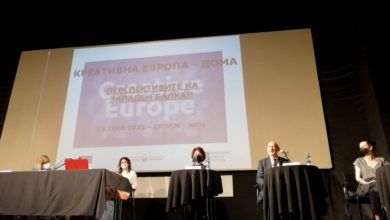 Photo of Minister Stefoska says North Macedonia expresses interest to be part of EU's new Creative Europe program