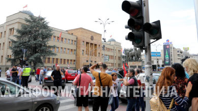 Photo of VMRO-DPMNE stages protest