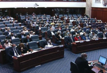Photo of Parliament extends state of crisis until end of December
