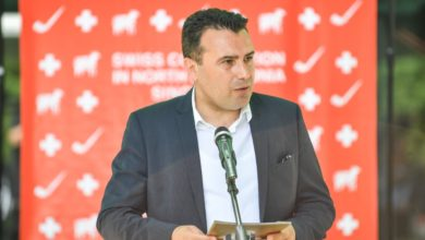 Photo of Cooperation Programme 2021-2024 affirms Swiss support for North Macedonia: PM