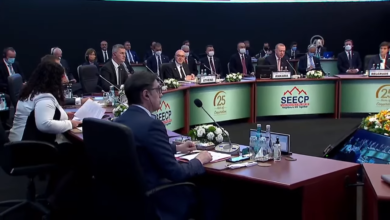 Photo of Integration of Western Balkans is in EU's political, security and economic interest, Pendarovski tells SEECP summit