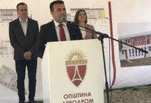 Photo of Zaev: First IGC to be held June 23 if solution is reached