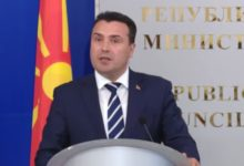 Photo of Zaev: Bulgaria issue is bilateral and should be resolved as such