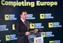 Photo of Osmani: Language issue to be solved with two unilateral statements according to Portugal's EU presidency