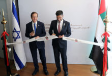 Photo of UAEopens embassy in Tel Aviv as part of normalization deal