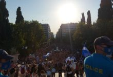 Photo of Thousands protest new Greek Covid-19 rules, pressure to get jabs